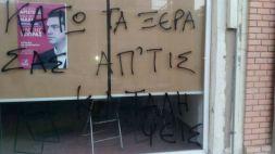 grecia-intervencao-nos-escritorios-do-syriza-de-1