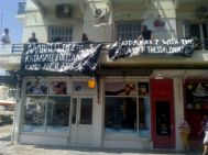 grecia-intervencao-nos-escritorios-do-syriza-pel-1